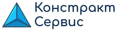 ООО «КонстрактСервис»